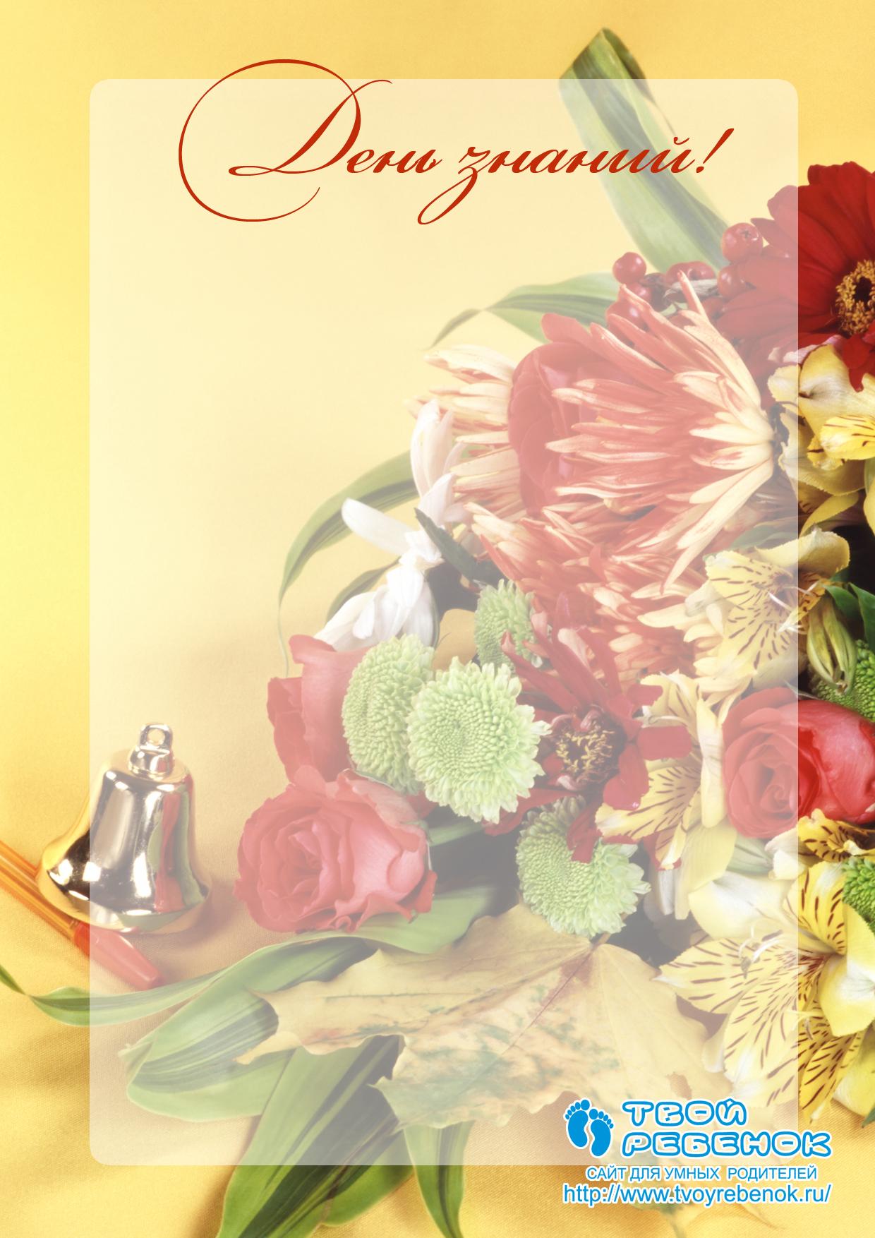 скачать красивые открытки:
