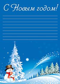 анимированные открытки с рождеством и новым годом