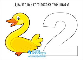 Буквы русского алфавита для распечатки в картинках 11