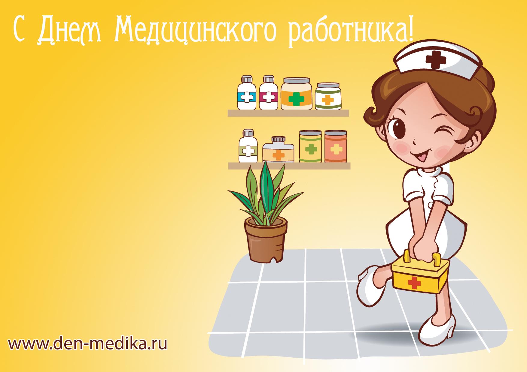 открытки медикам: