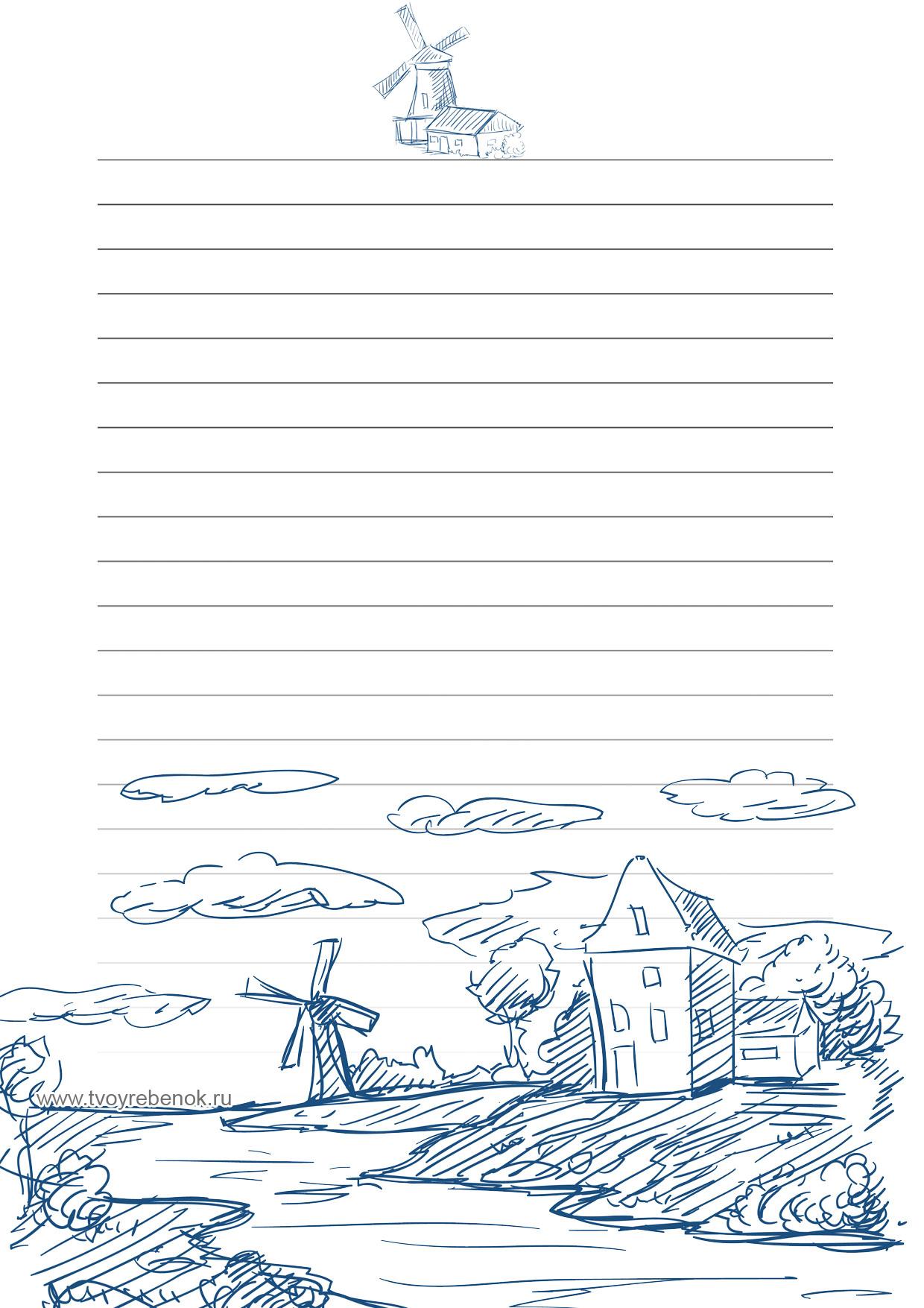 Оформление бумаги для письма своими руками 28