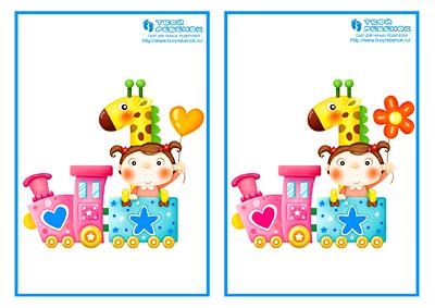 Картинки найди отличия для детей
