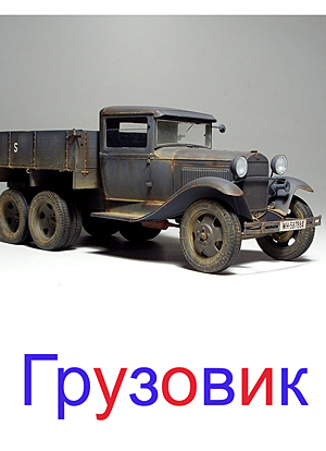 Разговор с сыном сергей михалков 1972 г - historymania info