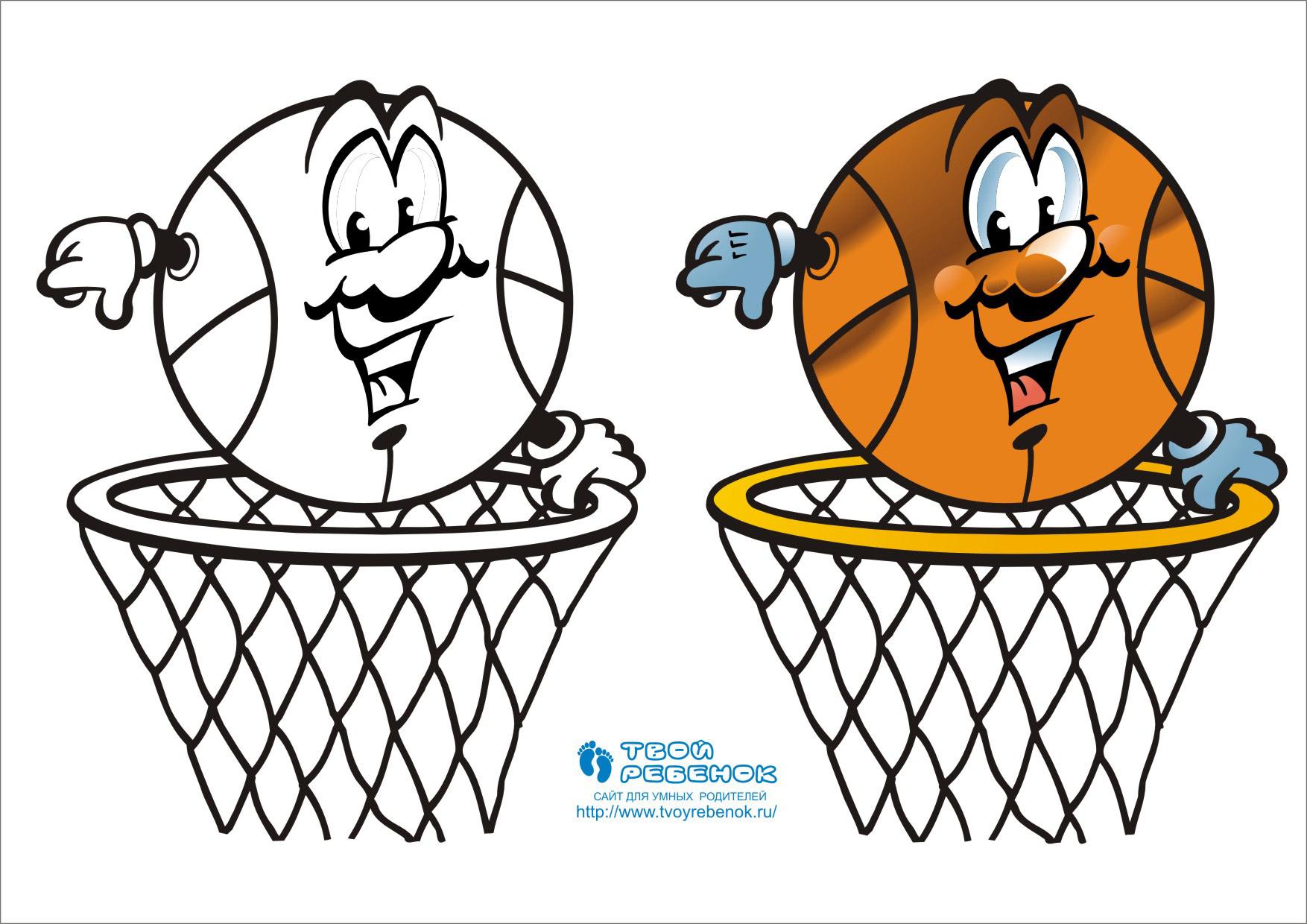 Скачать книгу баскетбол для дошкольников