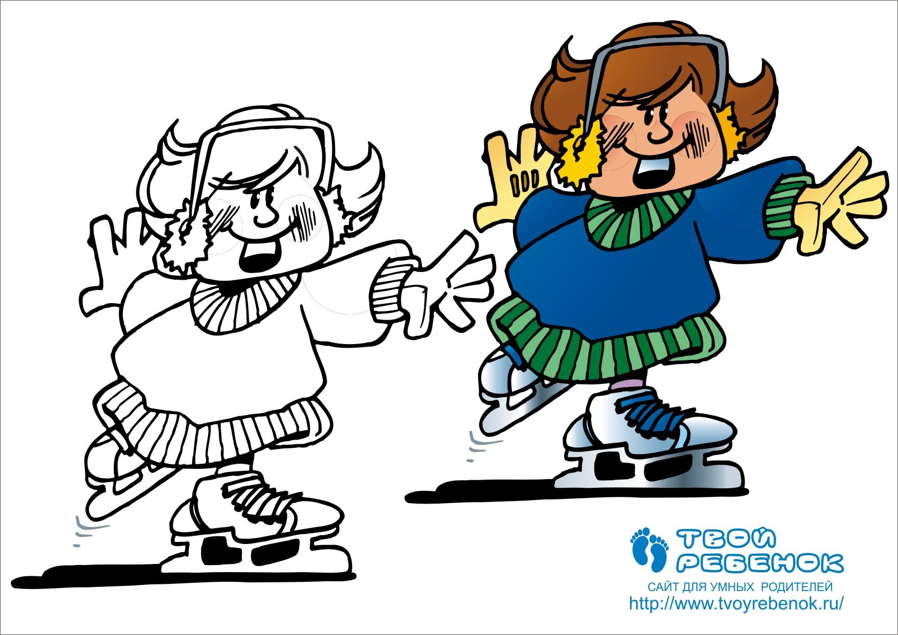 Раскраска Новый год | Бесплатные раскраски для детей для ...