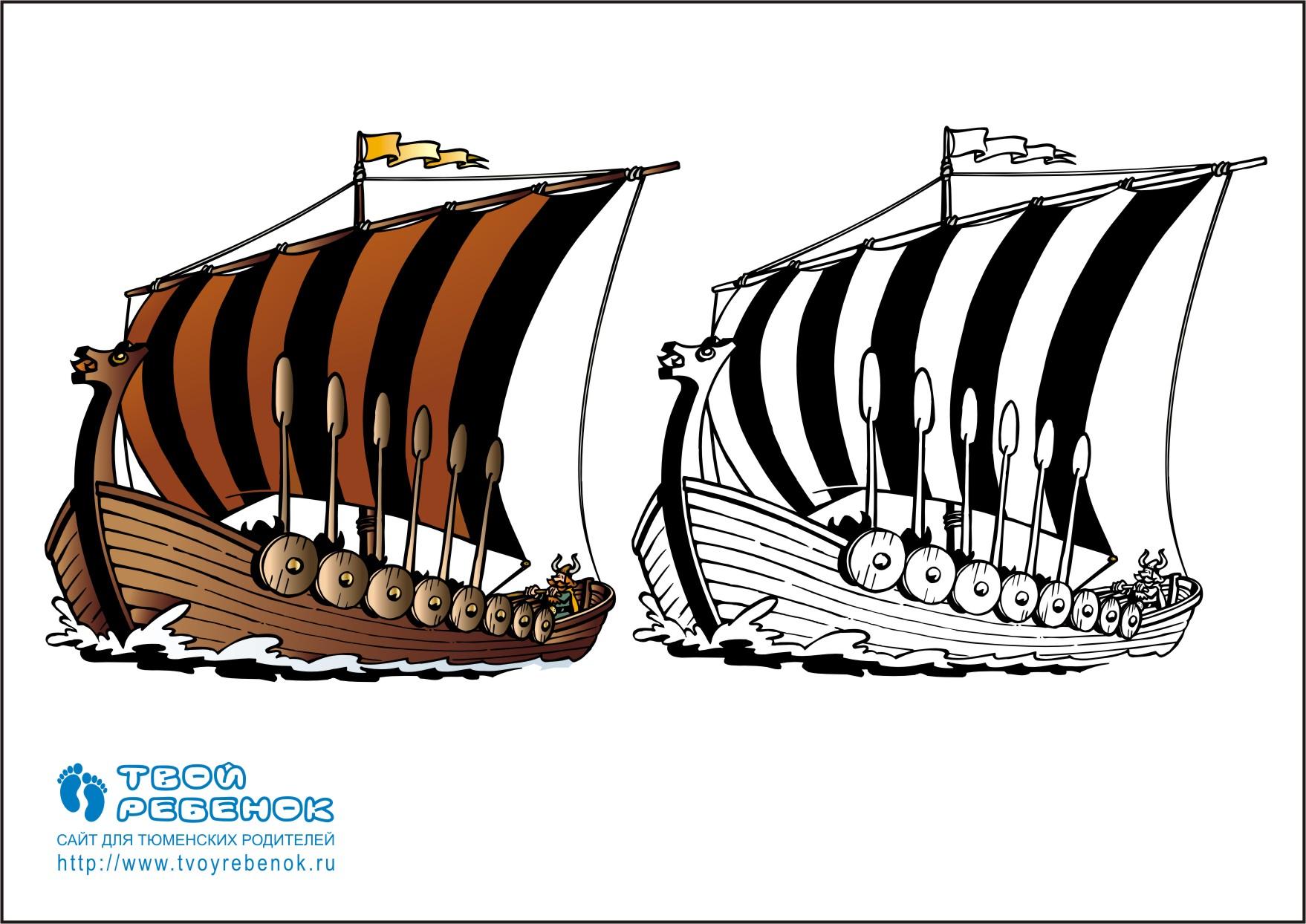 пиратский корабль раскраска скачать распечатать бесплатно