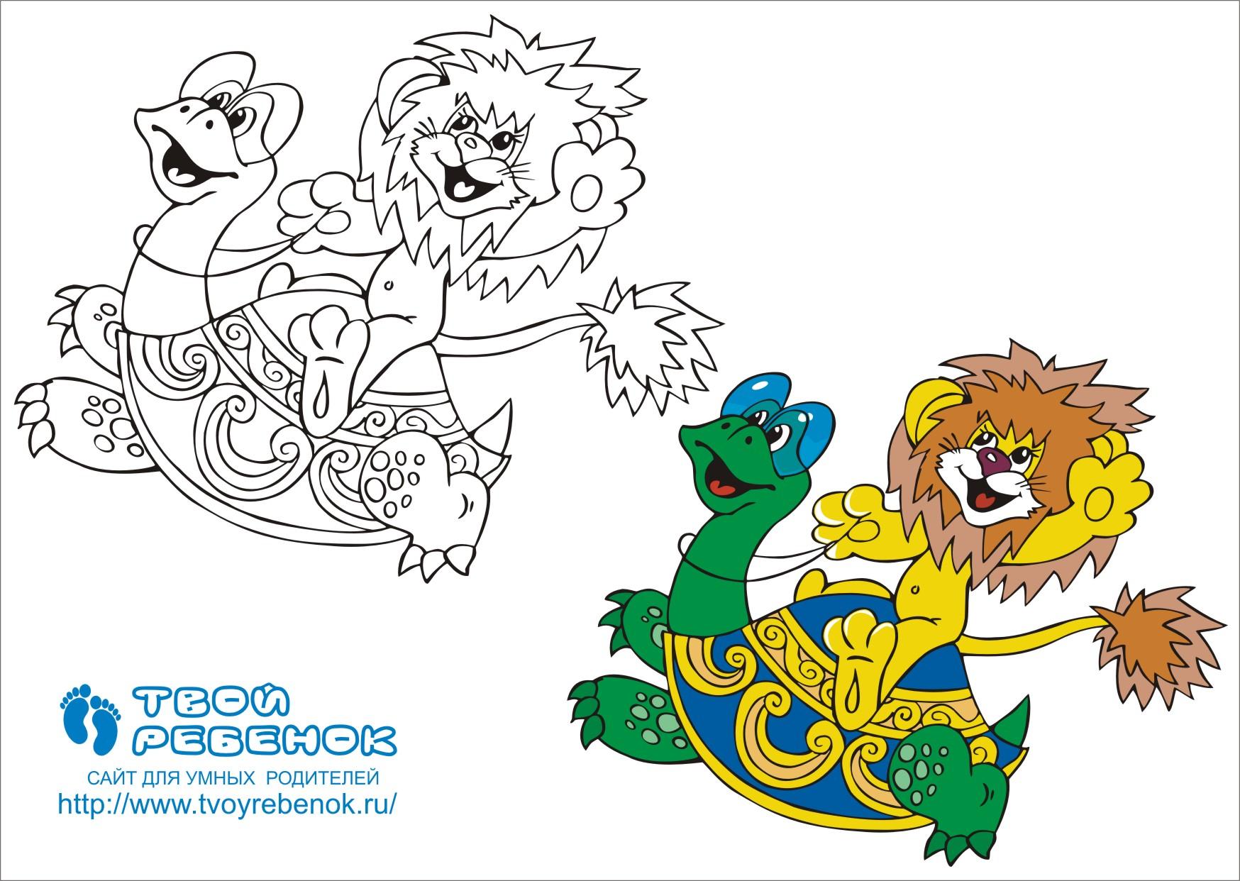 Скачать бесплатно мультик песенка львенка и черепахи.