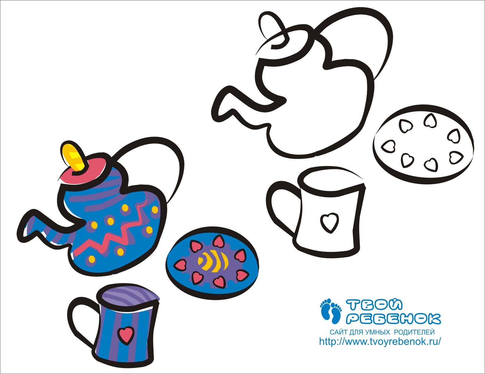 Раскраска чайник скачать бесплатно