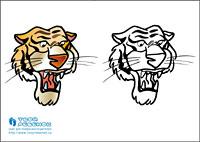 Раскраска тигр