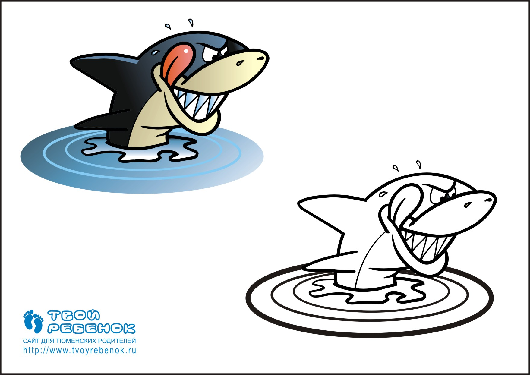 Раскраска акула для детей всех