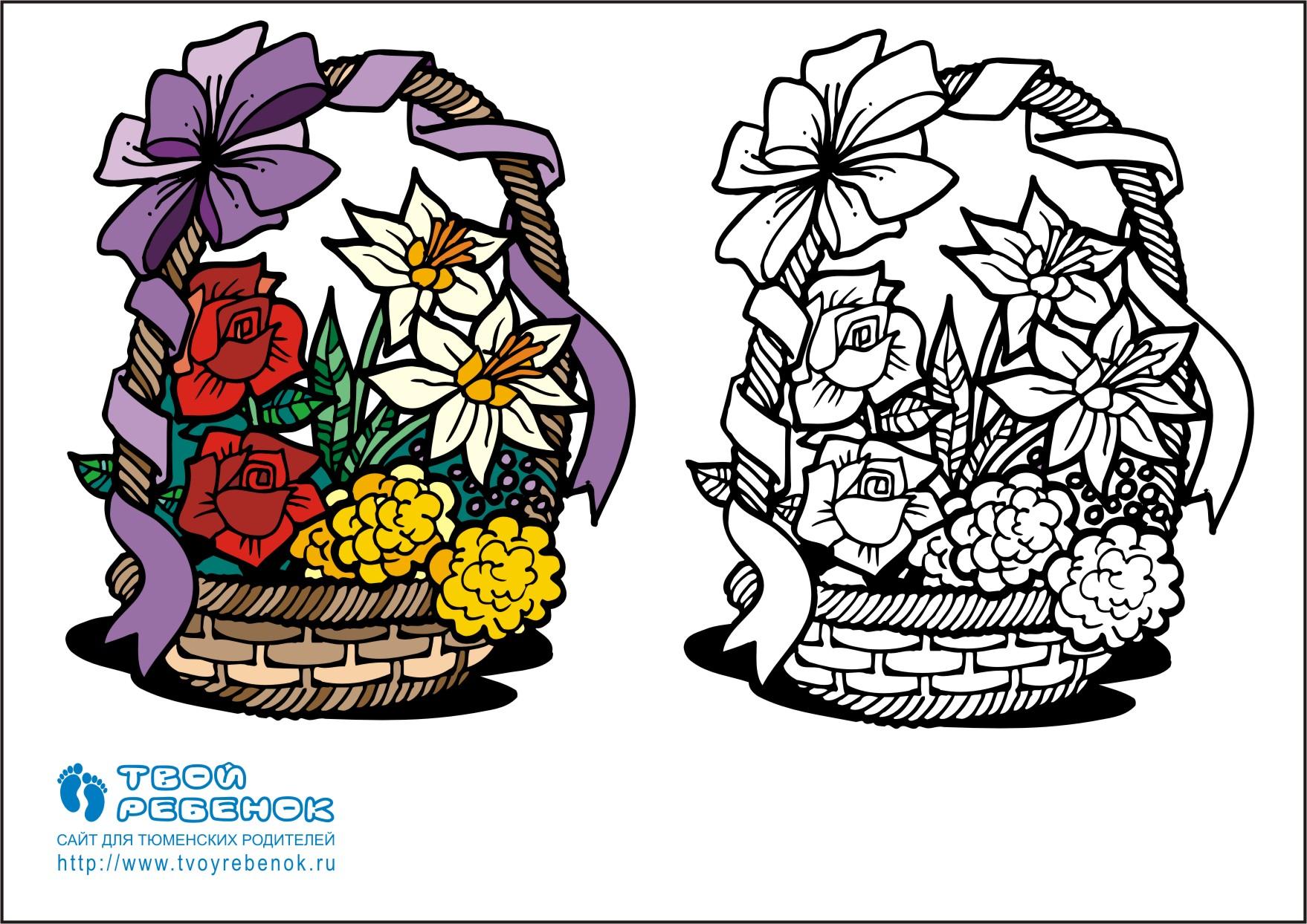 Раскраска букет цветов для детей
