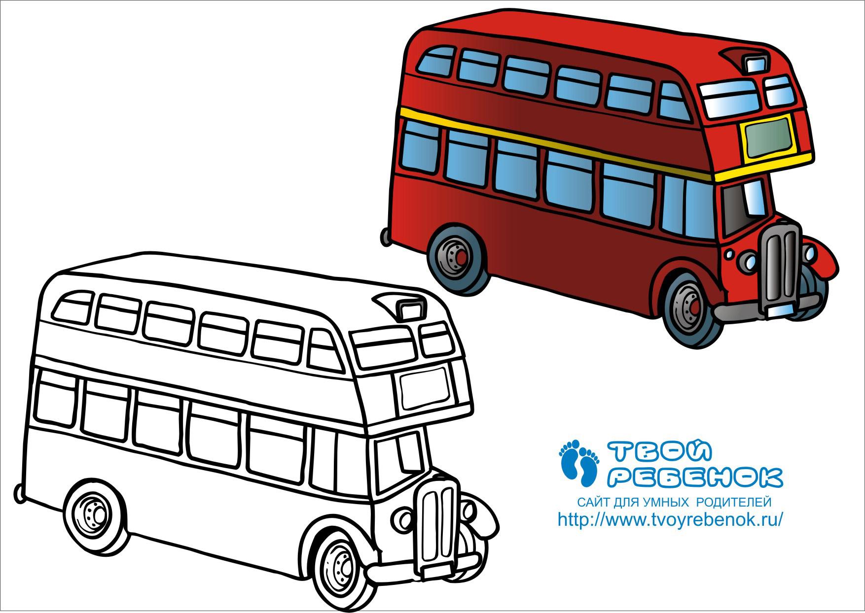 автобусы раскраски онлайн скачать бесплатно