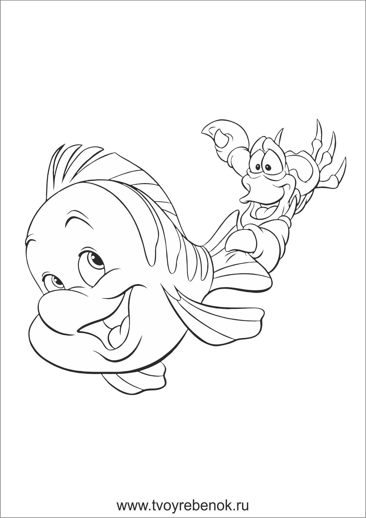 Черно-белая раскраска русалочка Ариэль | Скачать бесплатно