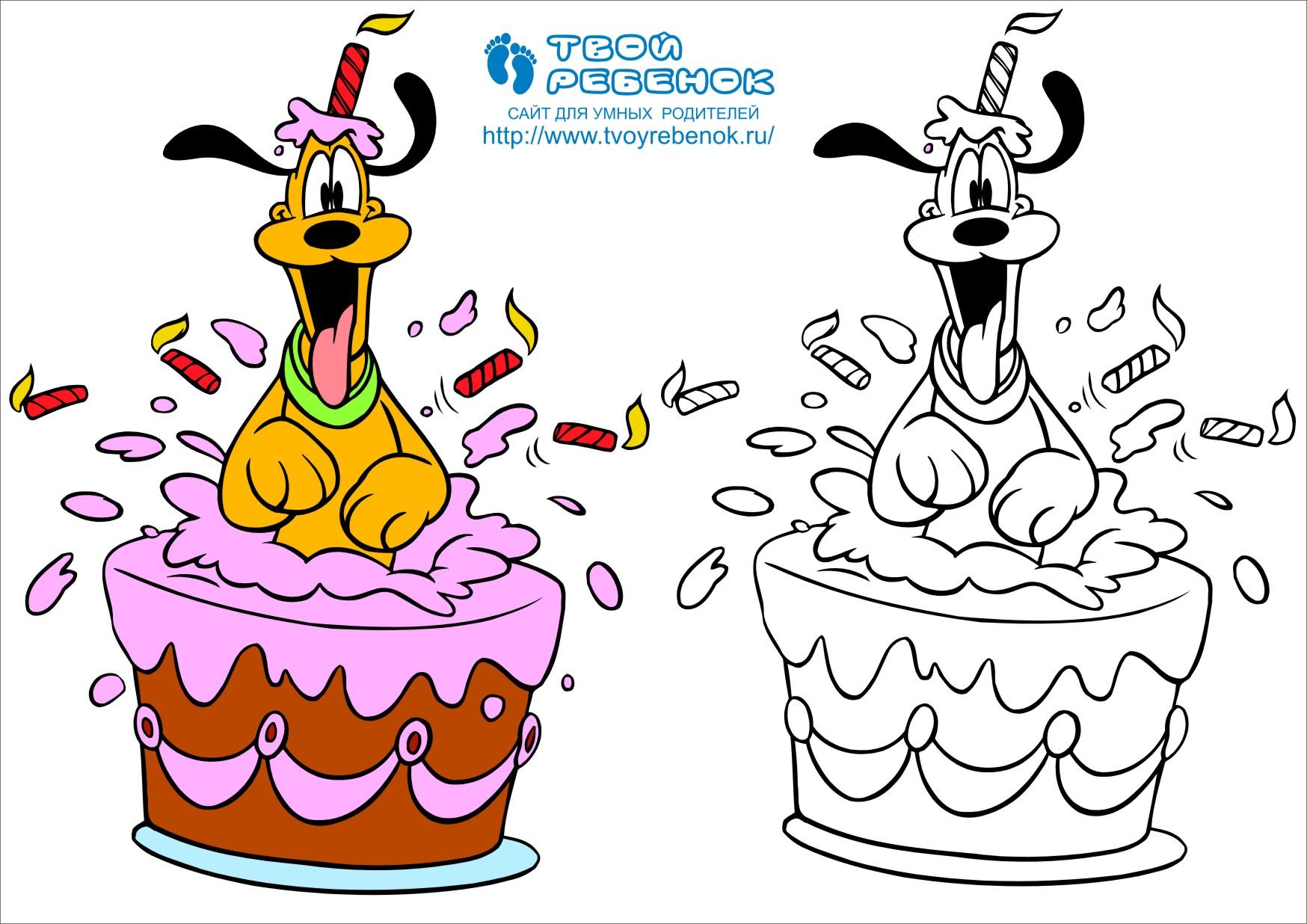 Раскраска Плуто | Раскраски для детей из мультфильмов ...