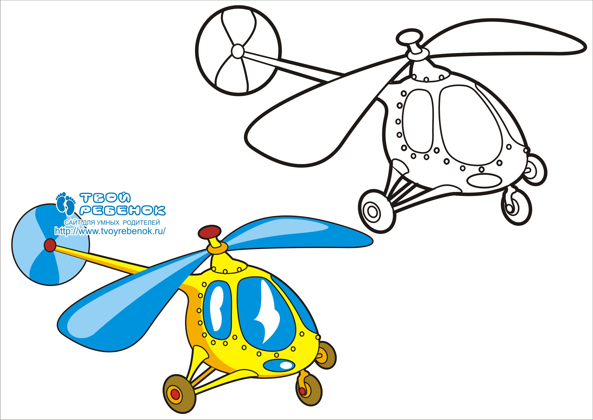 Военный вертолет раскраска для