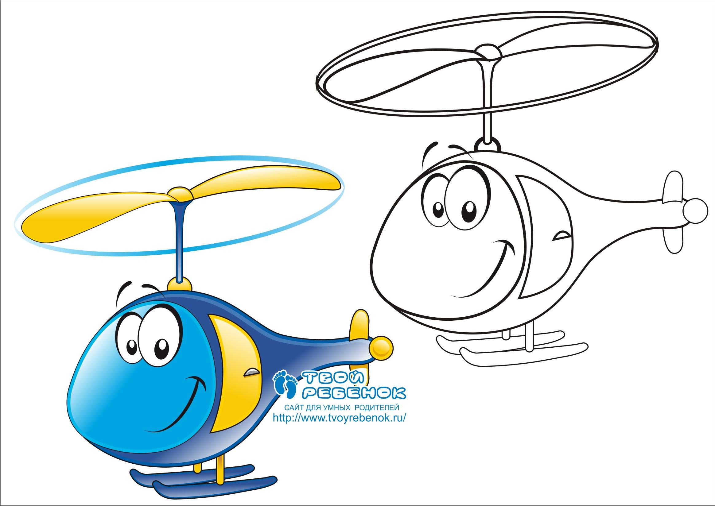 Раскраски для мальчиков самолёты и машины