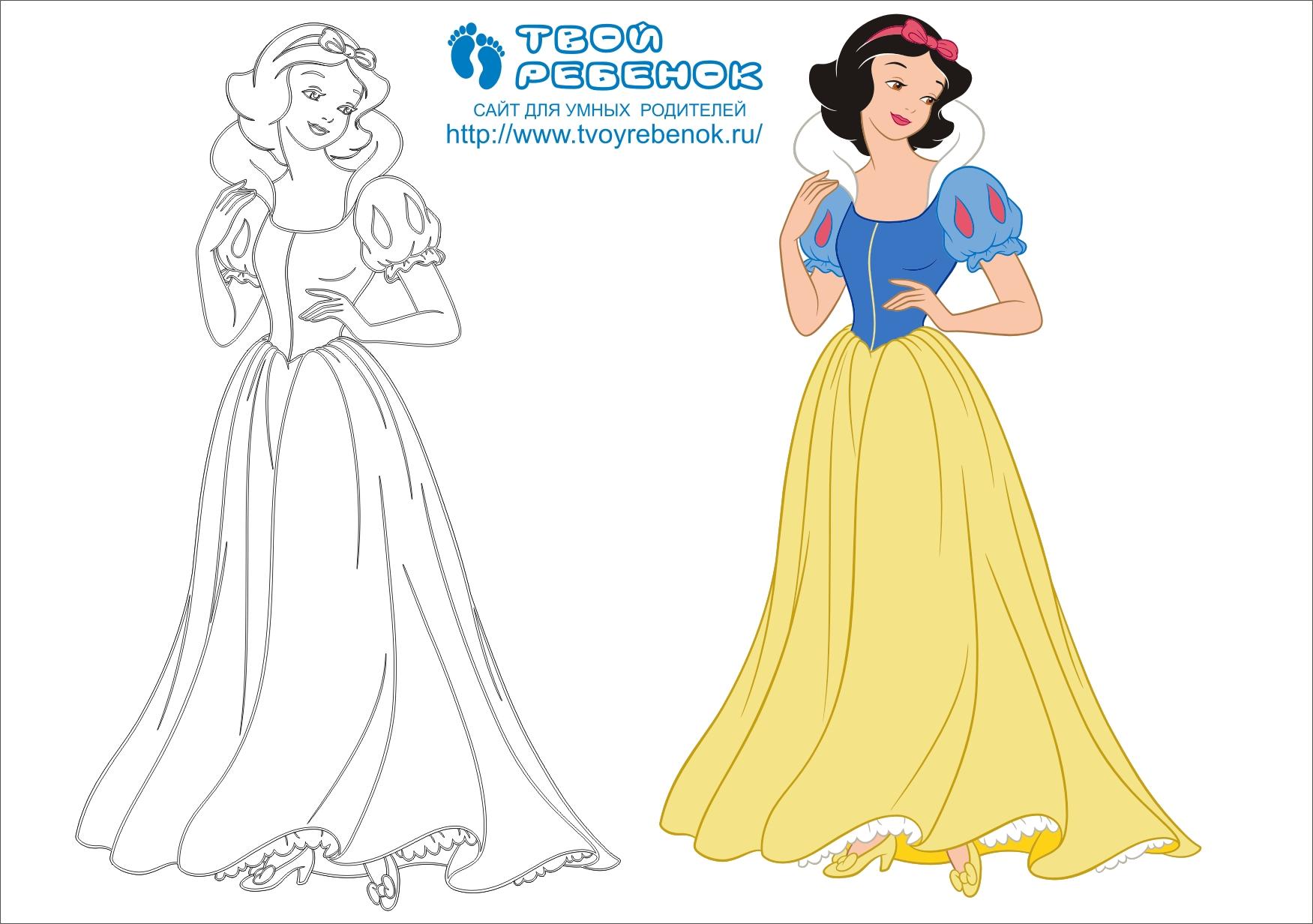 Image a colorier des princesse disney - Images princesse ...
