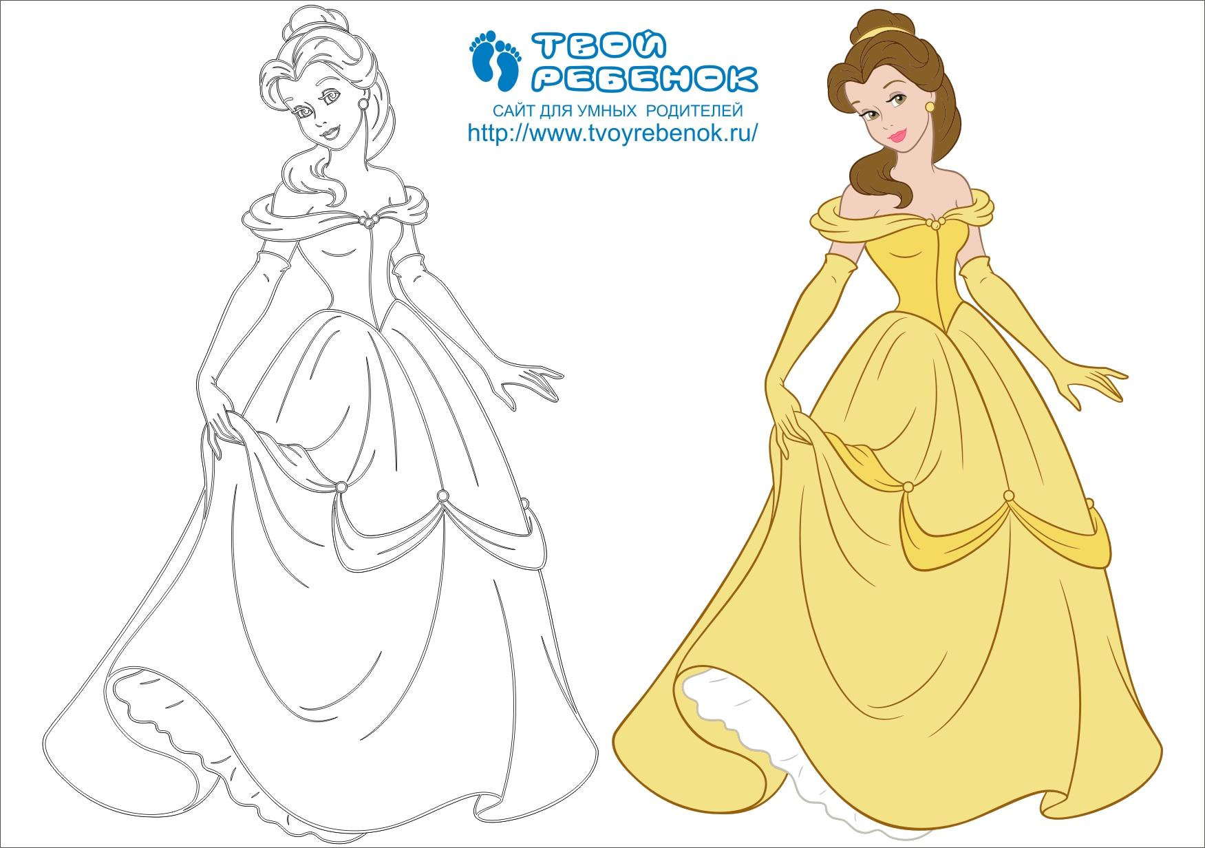 Image a colorier des princesse disney - Image de princesse ...