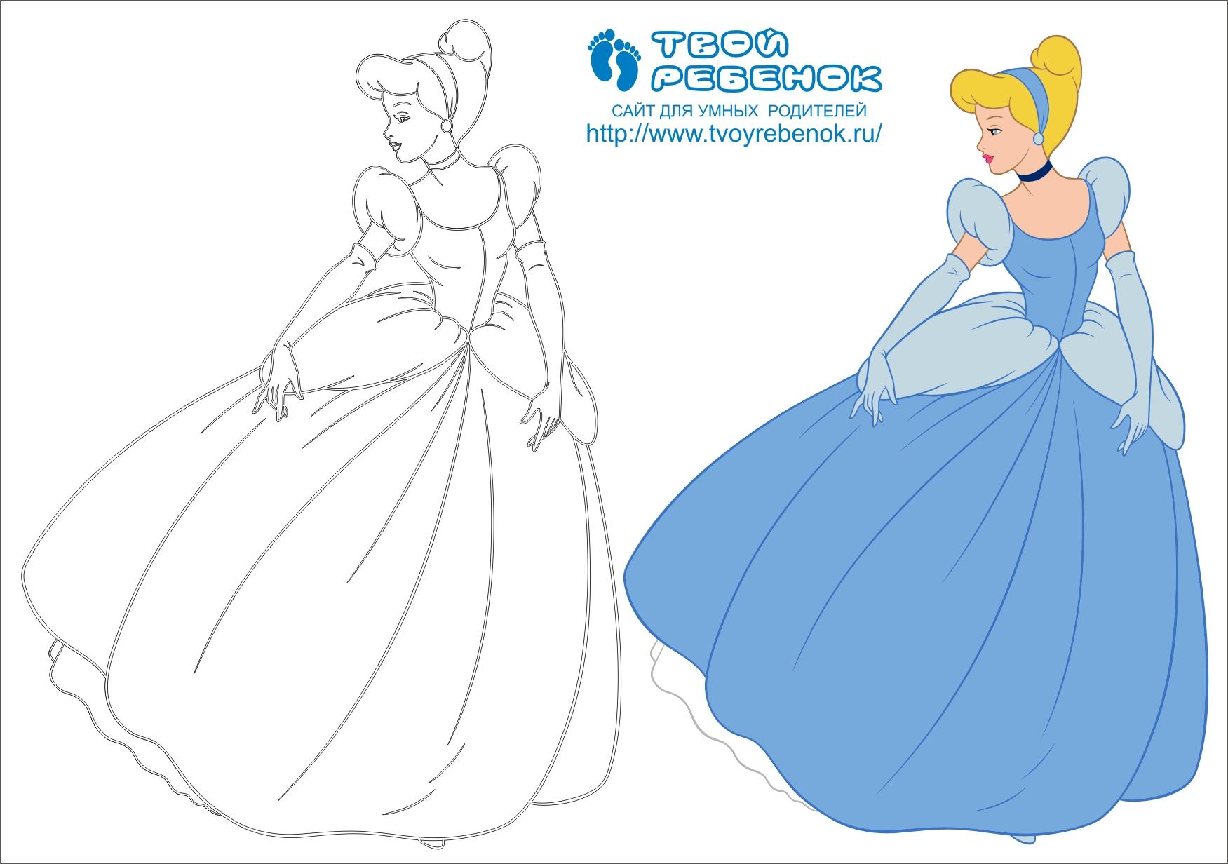 Dessin princesse a colorier - Princesse dessin ...
