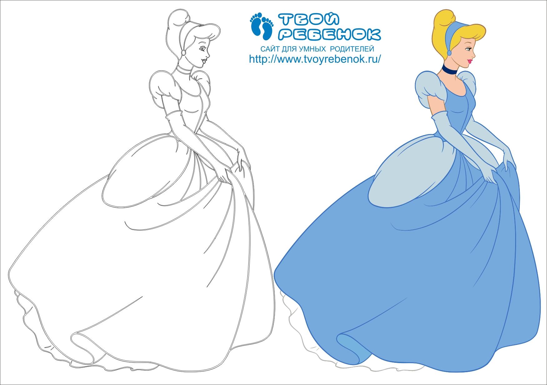 Раскраски принцессы диснея можно