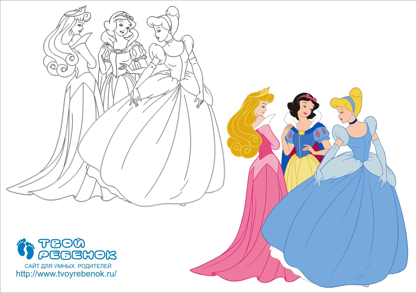 Раскраска принцесса диснея с образцом