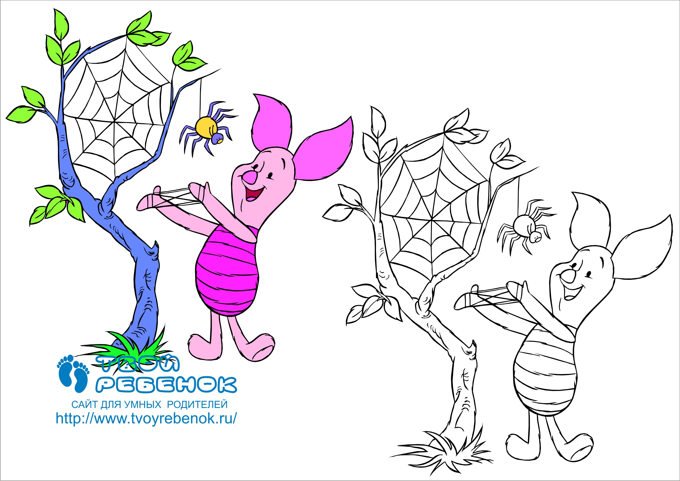 Раскраска Пятачок и дерево | Много раскрасок для детей ...