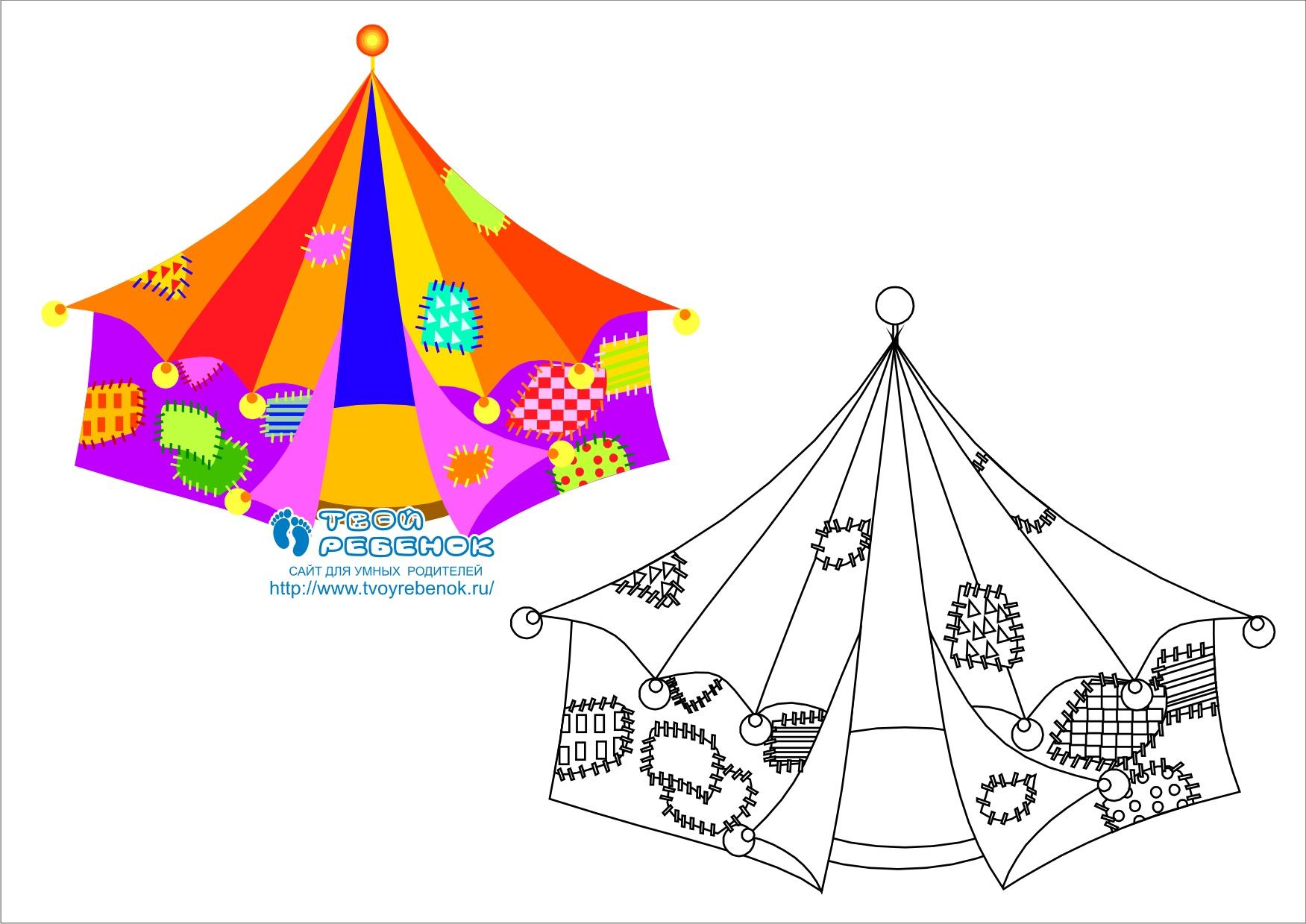цирк раскраска скачать бесплатно или распечатать раскраску