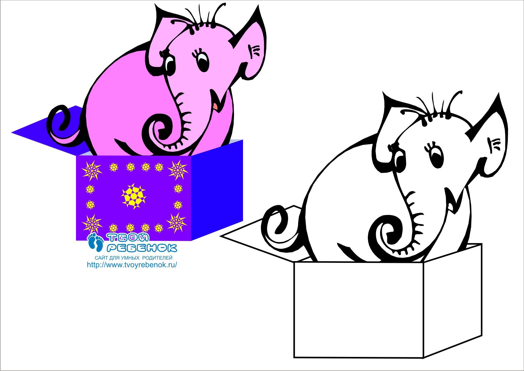 раскраска цирковой слон скачать бесплатно или распечатать