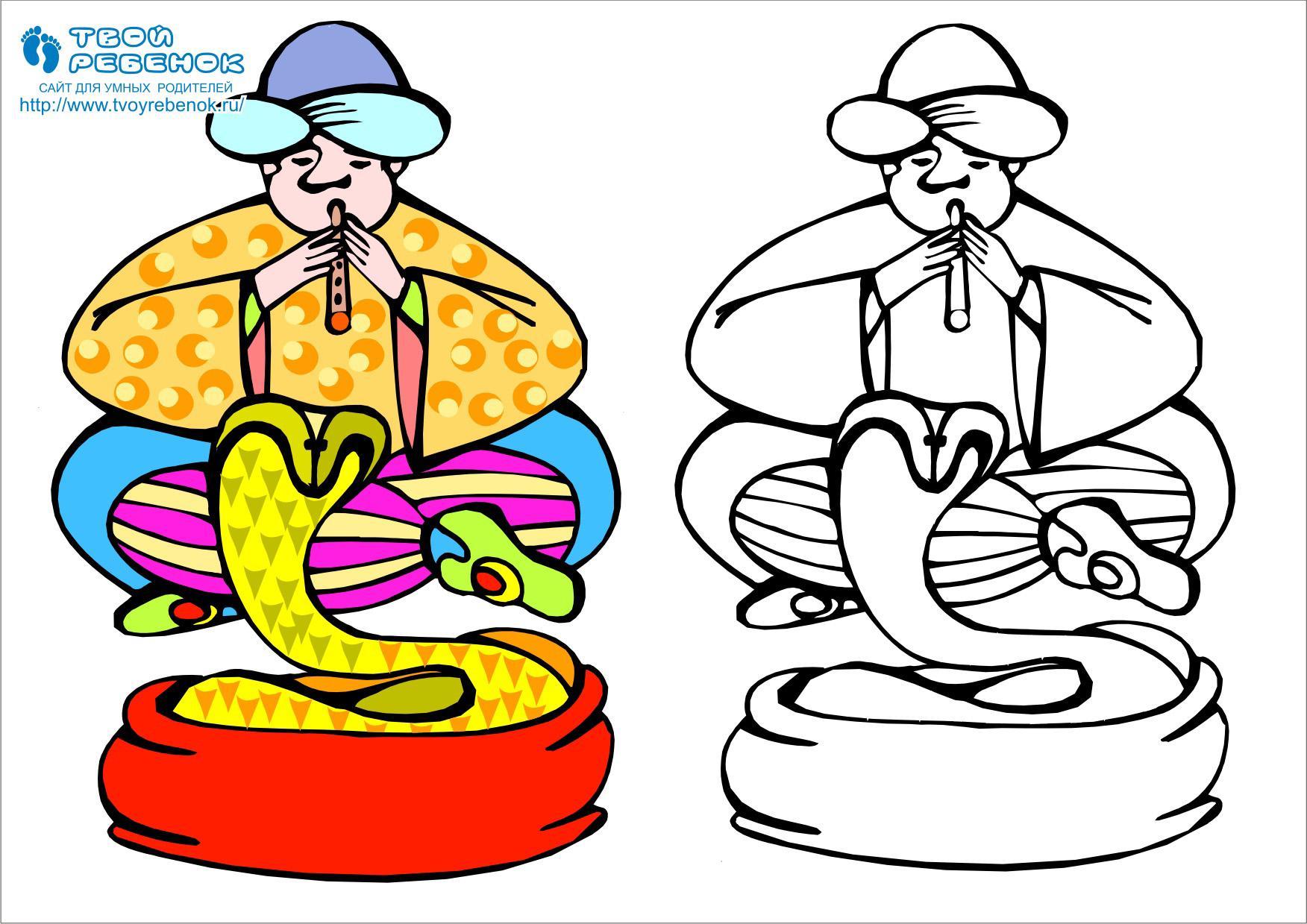 раскраска цирк скачать бесплатно или распечатать раскраску