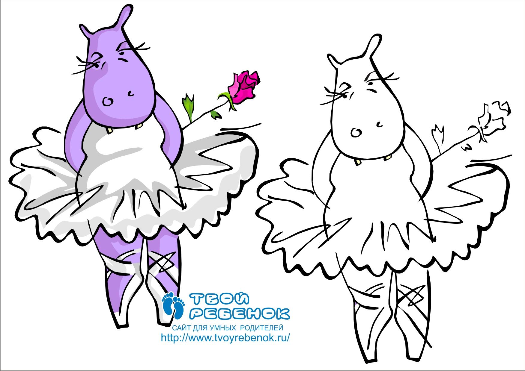 Современные раскраски для девочек