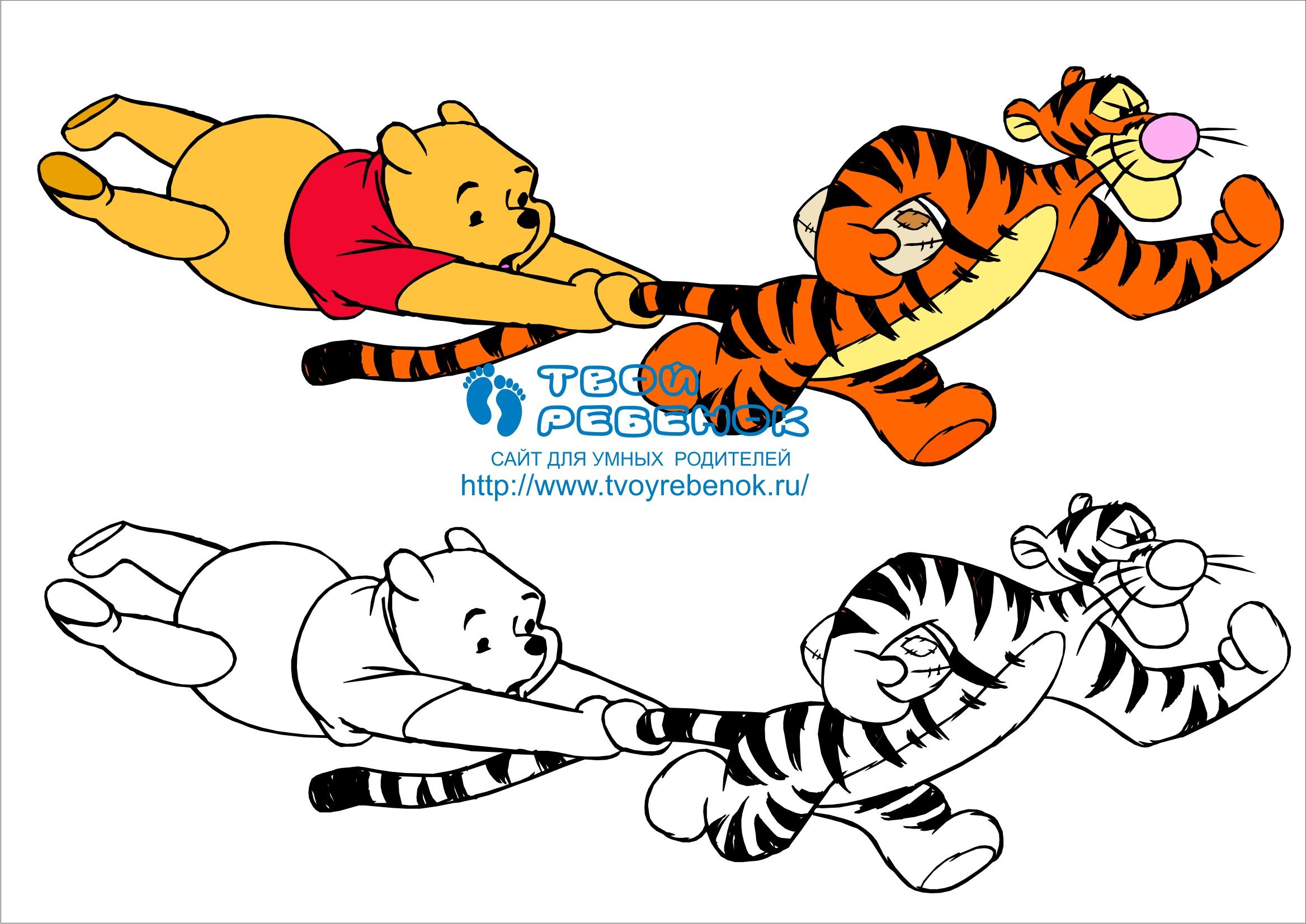 раскраска винни пух и тигра много раскрасок для детей