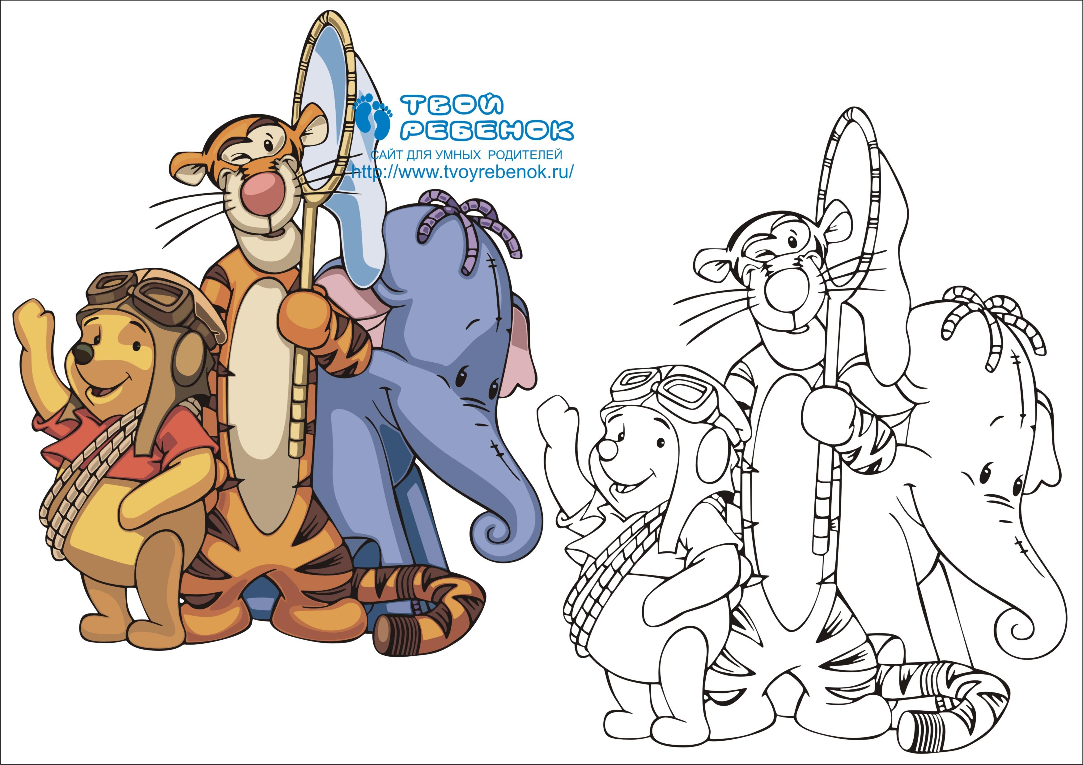 Раскраска для детей винни пух тигра