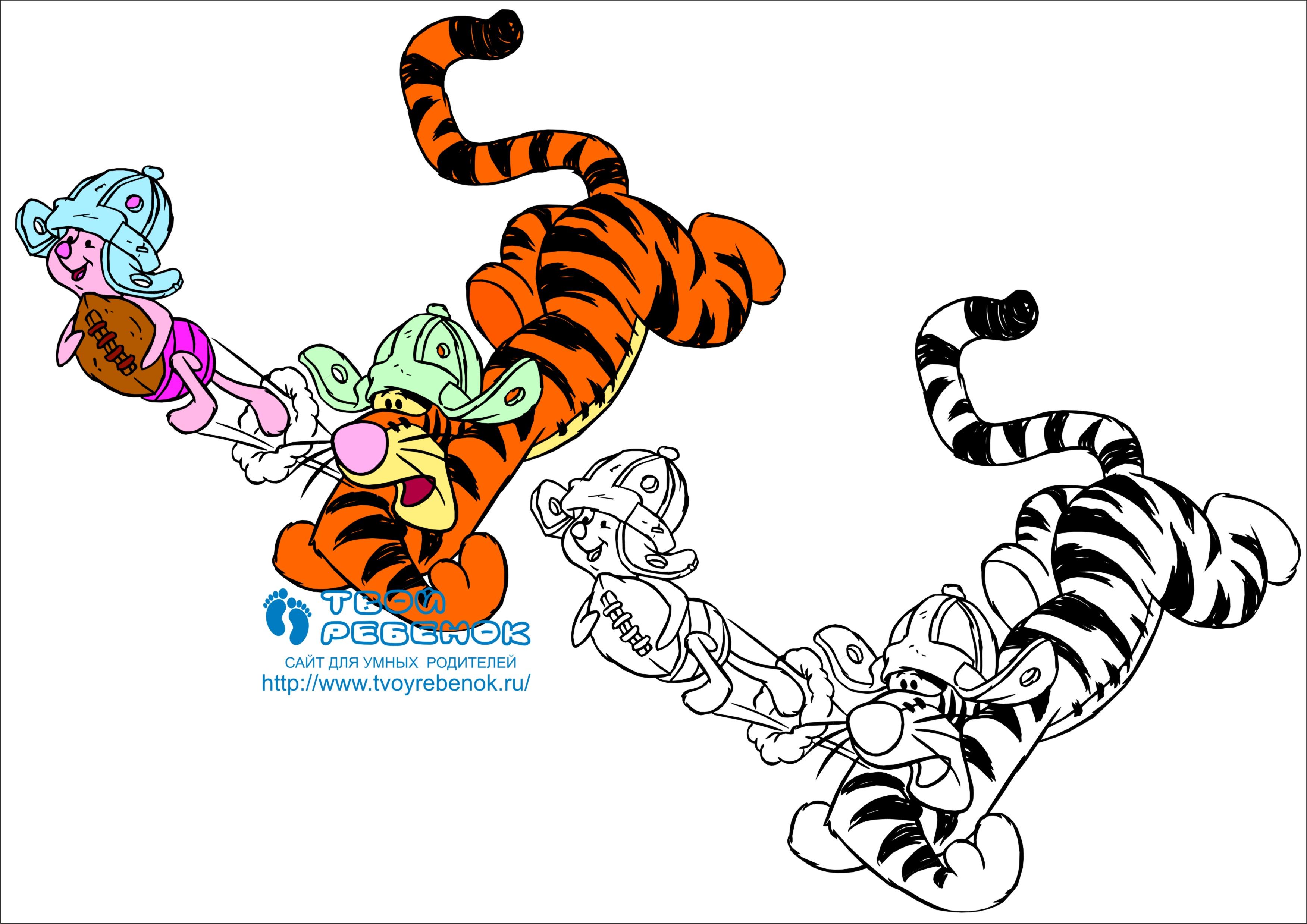 Раскраска Тигра ловит Пяточка | Много раскрасок для детей ...