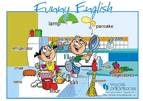 Для детей английские слова для детей