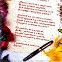 Стихи о детстве