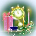 История Нового года
