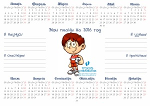 6 мая праздник чего