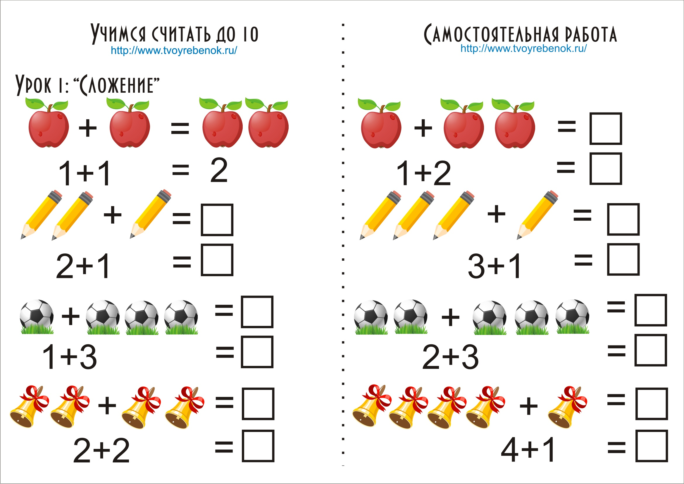 Программа По Логопедии Для Дошкольников
