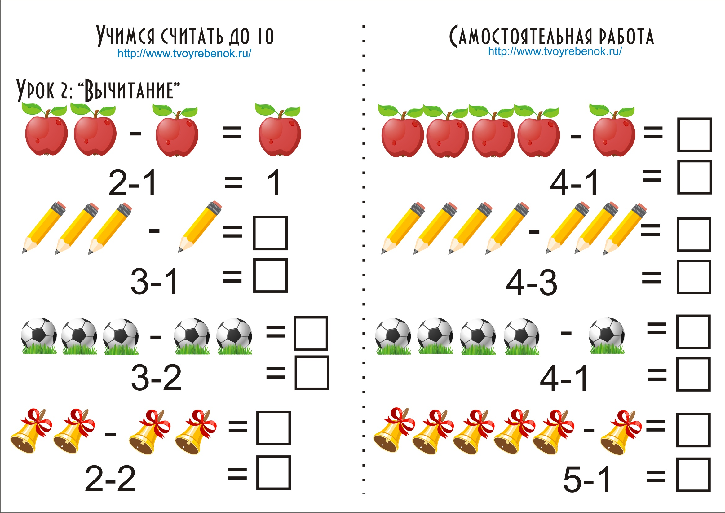 математика для школьников в картинках