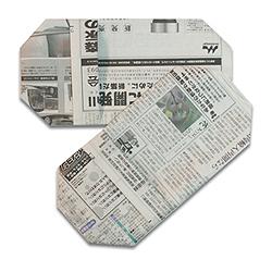 Оригами тапочки из газеты