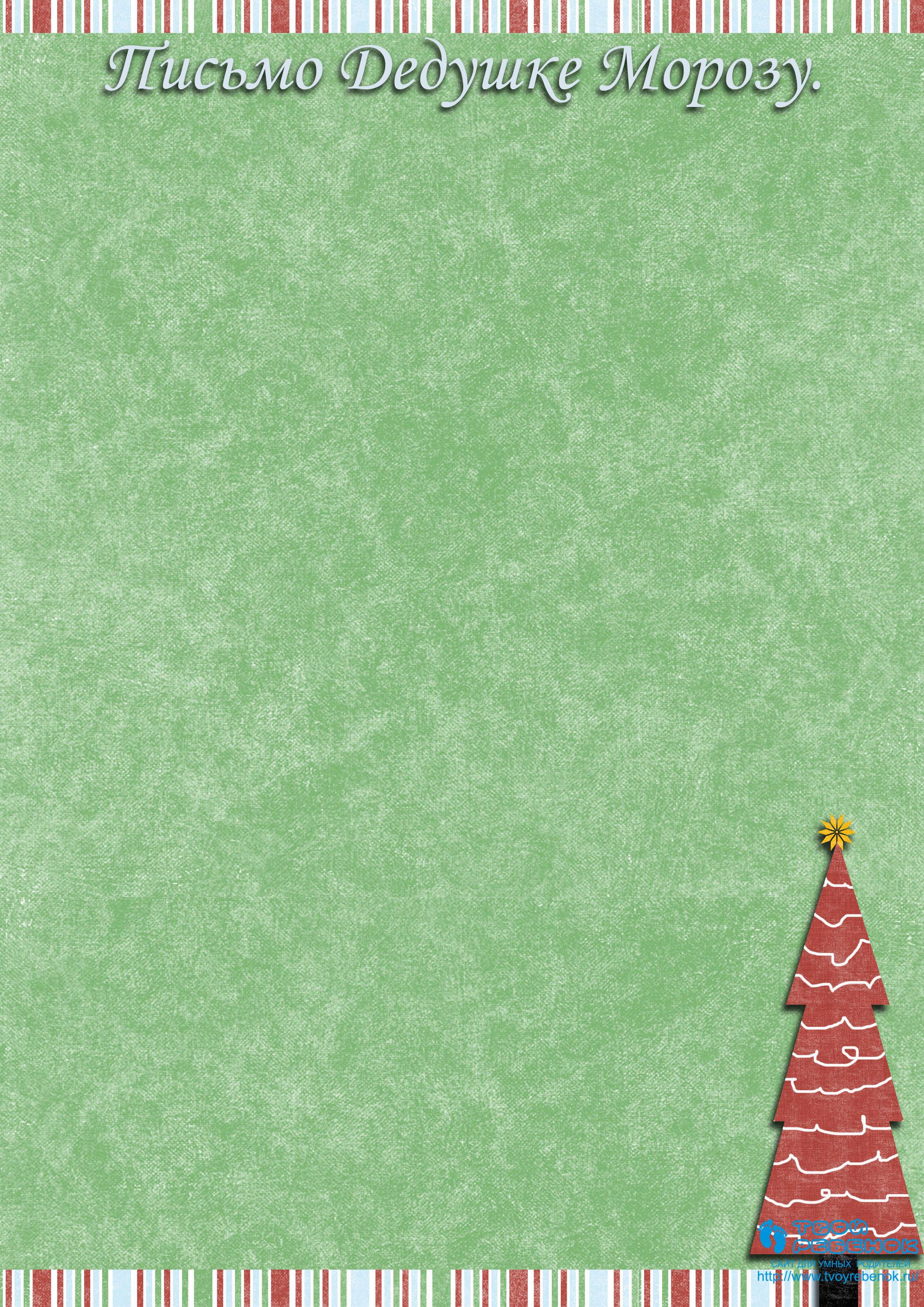 Что как нарисовать деда мороза на новый год