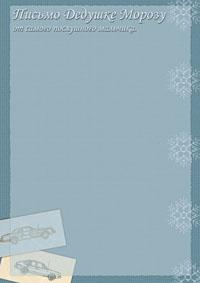 Зимние конверсы мужские купить в