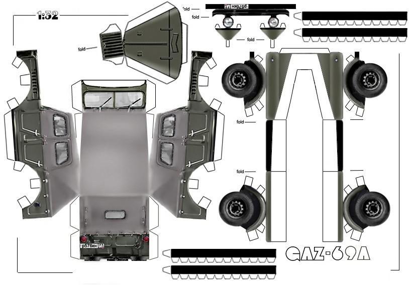 Инструкция по сборке модели машины из бумаги.