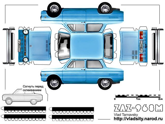 Макеты автомобилей из бумаги 7стр