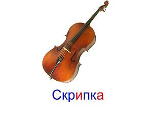 знакомство с музыкой программа для детей