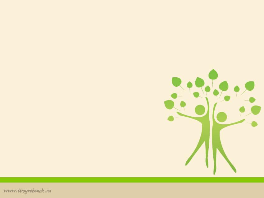 Фоны для презентаций дерево фон для