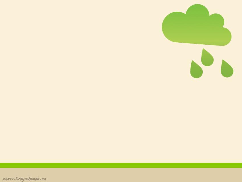 Фоны для презентаций облако фон для