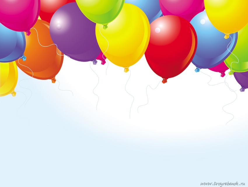 Оформления годика с днем рождения