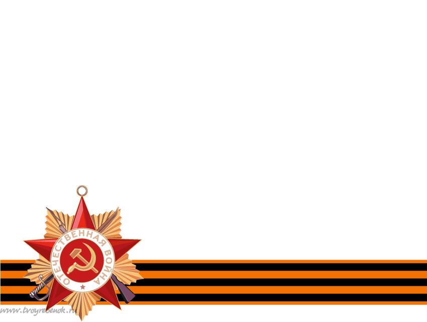 Фоны для презентаций / Фон для ...: www.tvoyrebenok.ru/history-fon-dlya-prezentacii-2.shtml