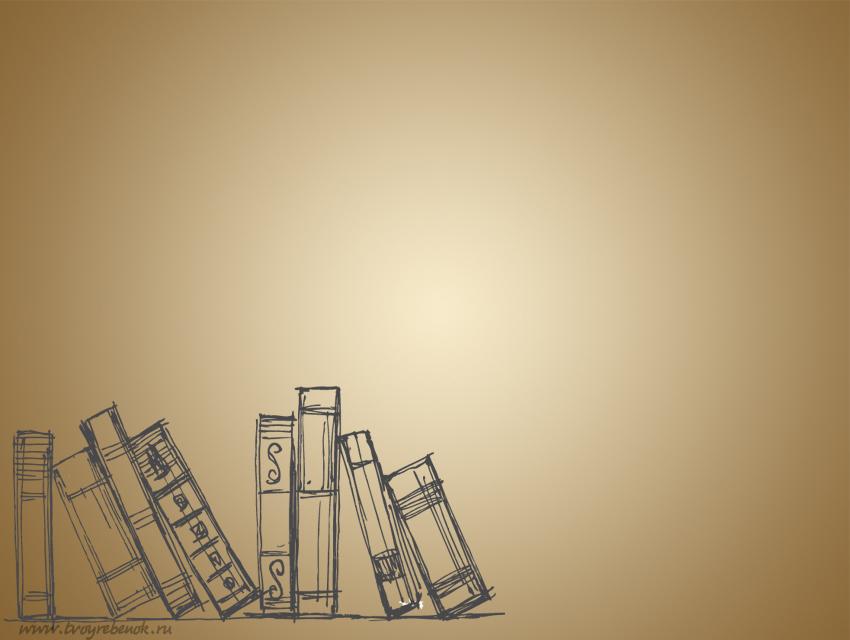картинки литературные чтения